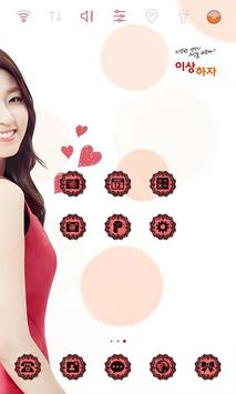 Lovely sulhyeon launcher theme screenshot 2