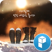 Waiting for you Winter Theme icon