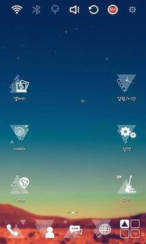 Triangleholic Launcher Theme apk screenshot