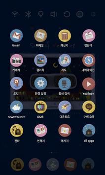 Song of Memories Theme apk screenshot