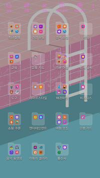 Swimming Pool Launcher theme apk screenshot