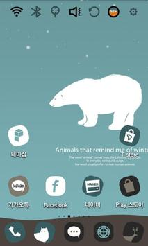 Cute Polar Bear Theme poster