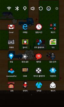 Rally Game Launcher Theme screenshot 3