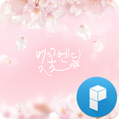 Cherry Blossom Launcher Theme icon