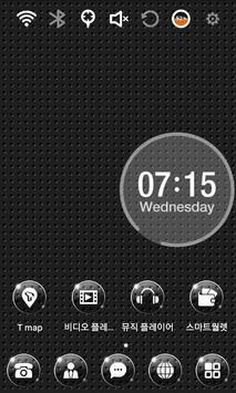 High Glossy Launcher Theme apk screenshot