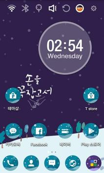 Snow Falling Launcher Theme poster