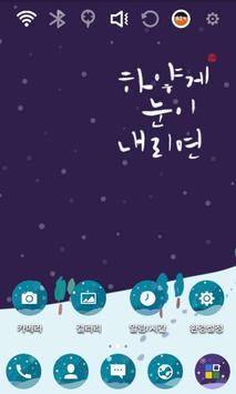 Snow Falling Launcher Theme screenshot 1