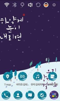 Snow Falling Launcher Theme screenshot 2