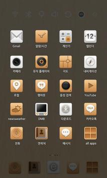 Wood Therapy Launcher Theme apk screenshot