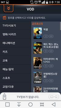 B box mobile screenshot 2