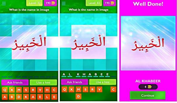 Islamic Quiz Games screenshot 1