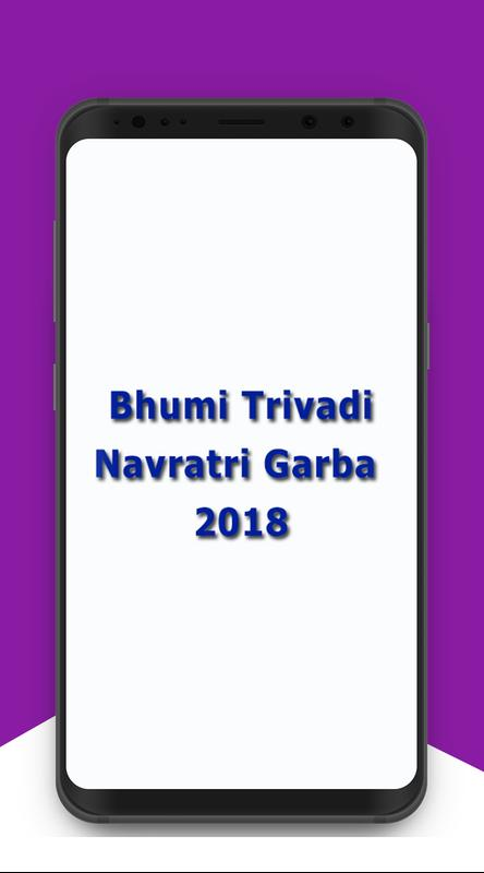 Janam bhumi song download | janam bhumi song mp3 free online hungama.