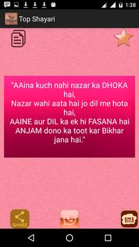 Top Shayari apk screenshot