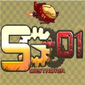 SkyGear icon