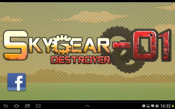 SkyGear screenshot 7