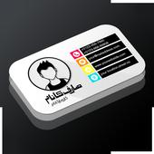 Urdu Visiting Card Maker icon