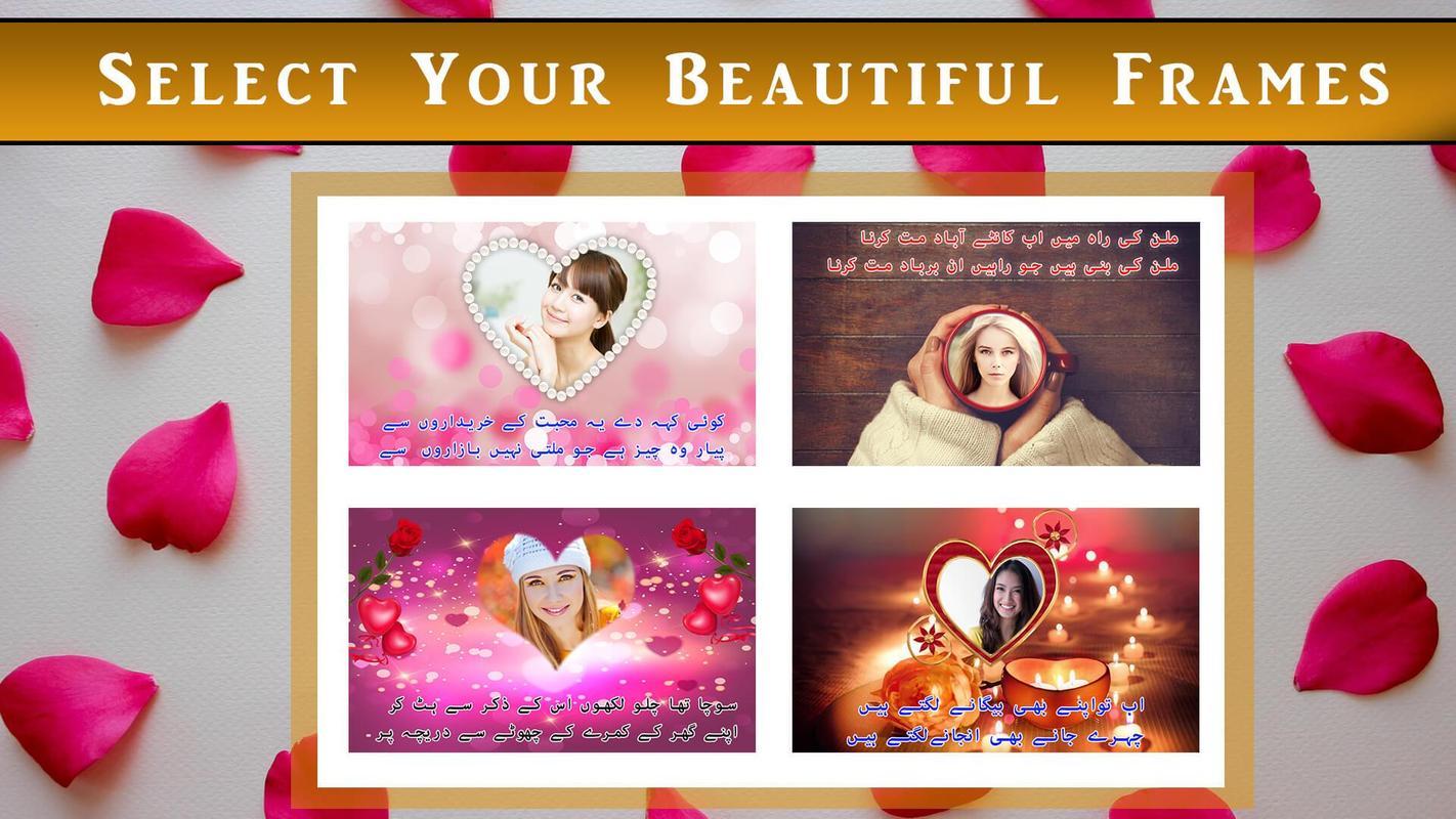 Love Poetry Photo Frames HD- Urdu Poetry Pic Maker für Android - APK ...