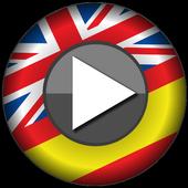 Traductor sin conexión: traducir inglés-español icono