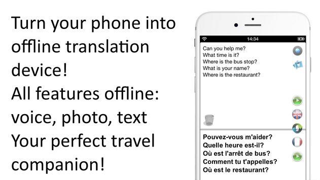 Offline Translator: French-English Free Translate Plakat