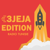 Radio Tunisie (3JEJA EDITION) icon