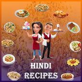 Hindi Recipes icon