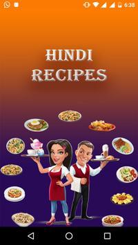 Hindi Recipes poster
