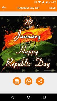 Republic day Gif screenshot 4