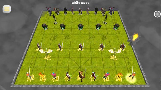 Chinese Chess 3D Online Free Xiangqi, co tuong, 象棋 screenshot 2