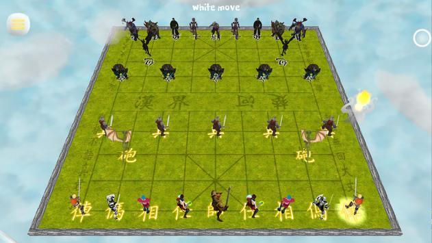 Chinese Chess 3D Online Free Xiangqi, co tuong, 象棋 screenshot 9