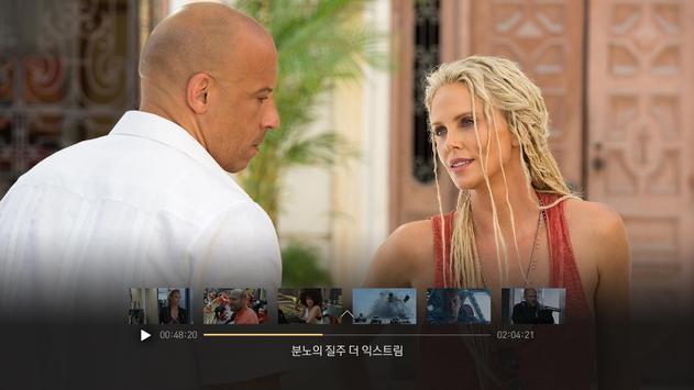 TELEBEE apk screenshot