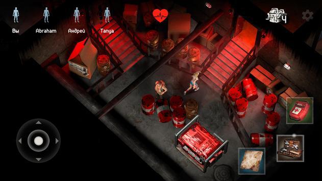 Horrorfield captura de pantalla 4