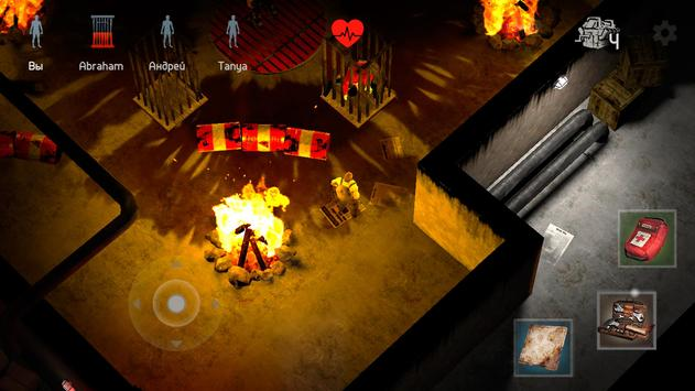 Horrorfield captura de pantalla 5