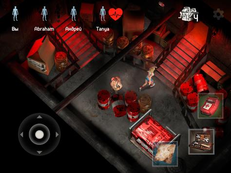 Horrorfield captura de pantalla 7