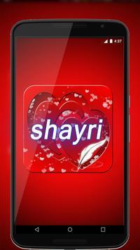 Shayari poster