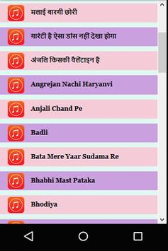 Latest Haryanvi DJ Songs Audio screenshot 1