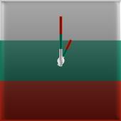 Bulgaria Clock icon