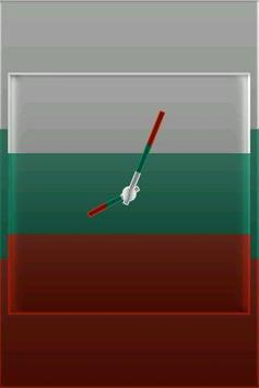 Bulgaria Clock screenshot 1