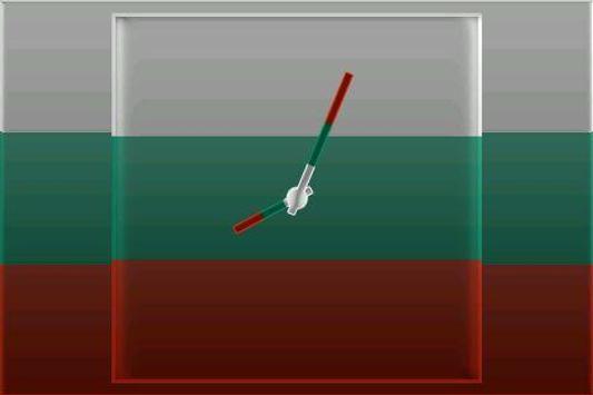 Bulgaria Clock screenshot 2
