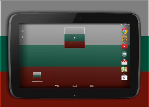 Bulgaria Clock screenshot 3