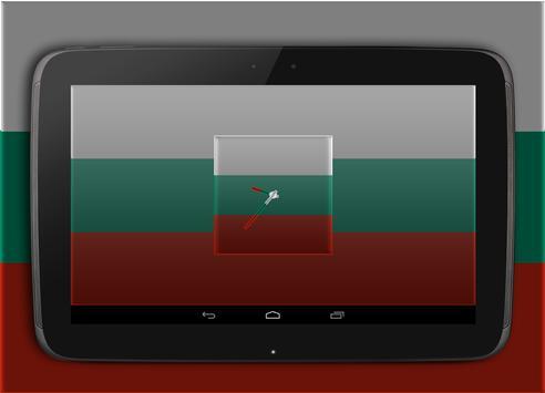 Bulgaria Clock screenshot 4
