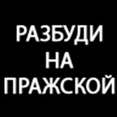 Будильник в метро icon