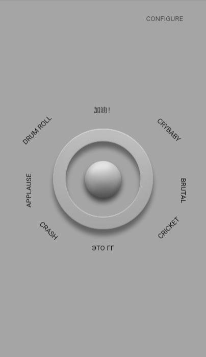 Dota2 Chat Wheel cho Android - Tải về APK