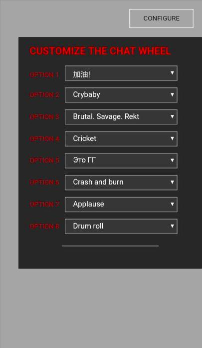 Dota2 Chat Wheel for Android - APK Download