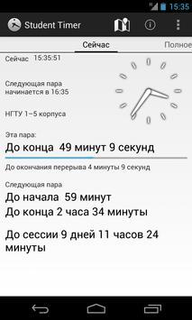 Student Timer poster