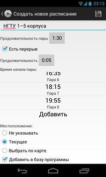 Student Timer apk screenshot