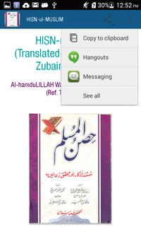 HISN-ul-MUSLIM apk screenshot