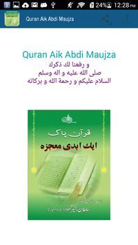 Quran Aik Abdi Maujza apk screenshot