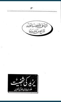 YAZEED Ki Shakhsiyat apk screenshot