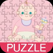 Cute Baby Puzzle icon