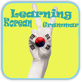 Learning Korean Grammar icon